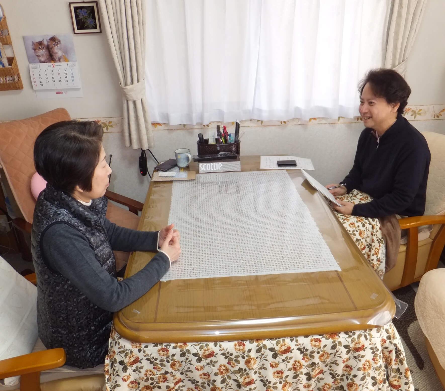 石川佐代子さんの体験談2