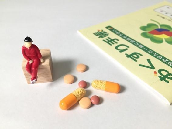 stomachmedicine3